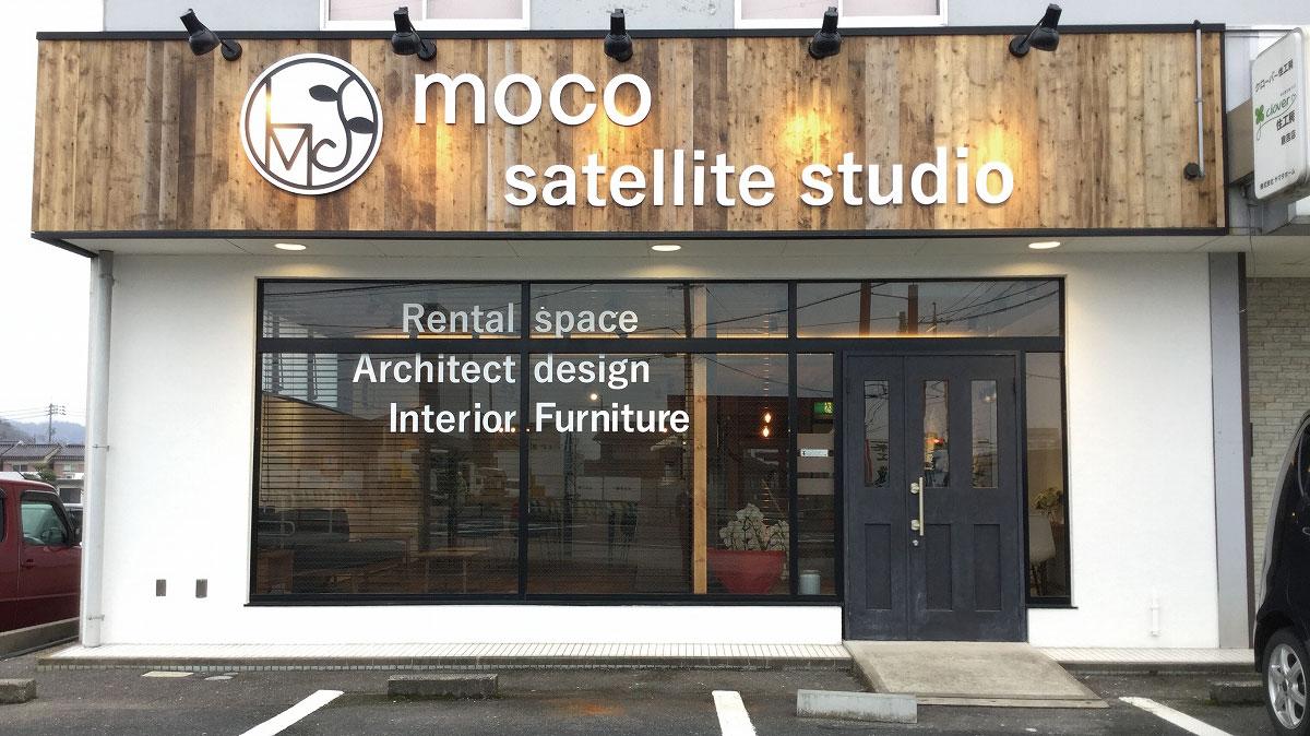 倉吉店のショールーム – moco satelite studio