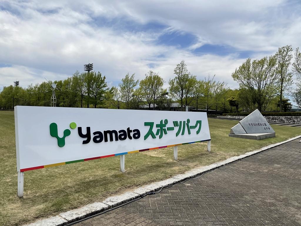 ヤマタスポーツパーク除幕式が行われました